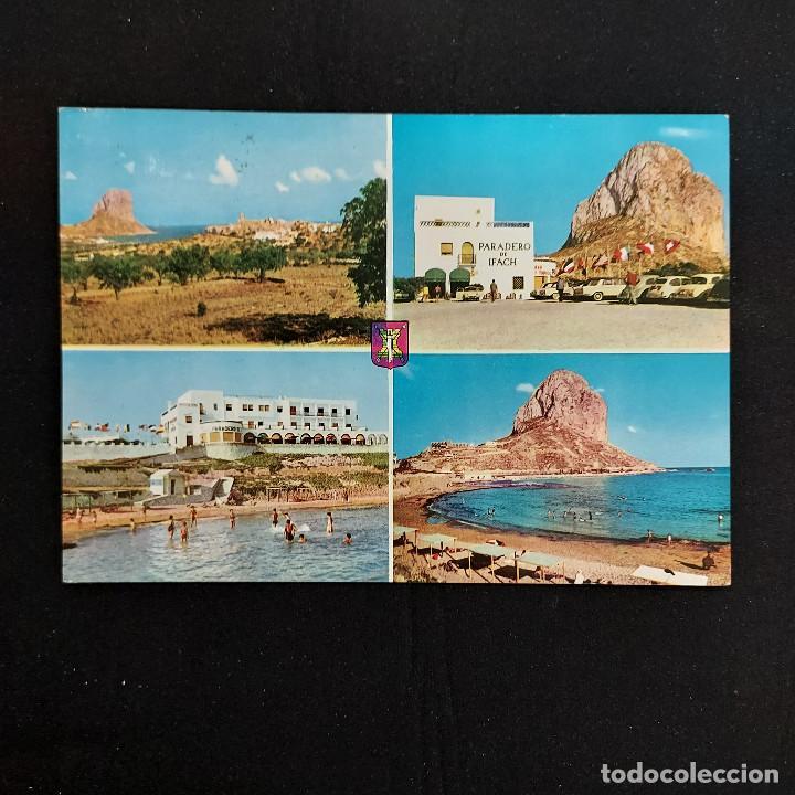 POSTAL CALPE. VISTAS DE LA CIUDAD (ALICANTE) CIRCULADA 1963. MACIAN Nº 5 1962 (Postales - España - Comunidad Valenciana Moderna (desde 1940))