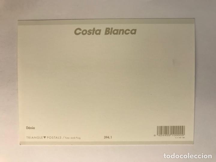 Postales: DENIA (Alicante) Postal 394.1, Triangle Postals. Foto Jordi Puig….., S/C - Foto 2 - 277196243