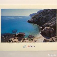Postales: DENIA (ALICANTE) POSTAL 1221, CALA DE L'AIGUADOLC, TRIANGLE POSTALS. FOTO RICARD PLA ….., S/C. Lote 277196663