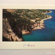 Postales: DENIA (ALICANTE) POSTAL NO.1234. TRIANGLE POSTALS. FOTO JAUME SERRAT ….., S/C. Lote 277197398