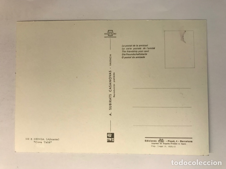Postales: DENIA. Postal No.8, Cova Talla. Edic., Escudo de Oro (h.1960?) S/C - Foto 2 - 277204763