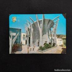 Postales: POSTAL JAVEA. TEMPLO PARROQUIAL DE SANTA MARIA DEL LORETO (ALICANTE). SIN ESCRIBIR. SOLER Nº 53. Lote 277254353