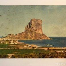 Postales: CALPE (ALICANTE) POSTAL NO.112, PEÑÓN DE IFACH. EDIC. JUQUEMO (H.1960?) DESLUCIDA... Lote 277306348