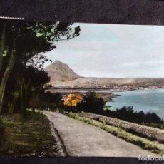 Postales: POSTAL COLOREADA * JAVEA , VISTA DESDE EL PORTICHOL, AL FONDO , EL MONTGÓ * 1959. Lote 277595528