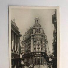 Postales: VALENCIA. POSTAL NO.59, CALLE DE LAS BARCAS. BANCO DE VALENCIA. EDIC., J. DURA (H.1950?) S/C. Lote 277672608