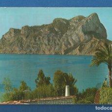 Postales: POSTAL CIRCULADA CALPE 25 (ALICANTE) VISTAS DEL PEÑON DE IFACH EDITA POSTALES HERMANOS GALIANA. Lote 278324108
