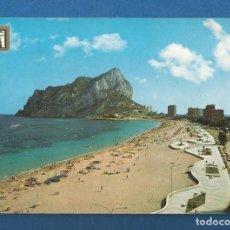 Postales: POSTAL CIRCULADA CALPE 87 (ALICANTE) VISTA PARCIAL DE LA PLAYA DE LEVANTE EDITA ESCUDO DE ORO. Lote 278324198