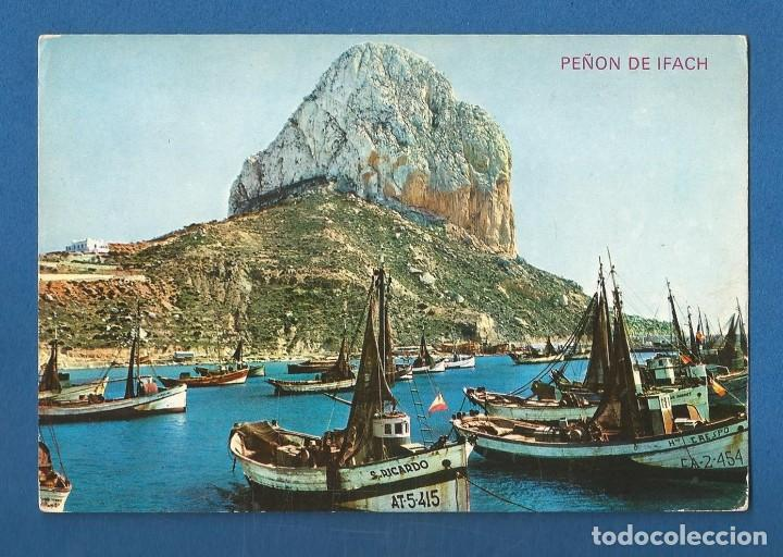 POSTAL CIRCULADA CALPE 3 (ALICANTE) PUERTO Y PEÑON DE IFACH EDITA HERMANOS GALIANA (Postales - España - Comunidad Valenciana Moderna (desde 1940))