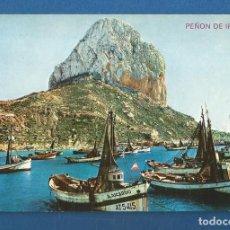 Postales: POSTAL CIRCULADA CALPE 3 (ALICANTE) PUERTO Y PEÑON DE IFACH EDITA HERMANOS GALIANA. Lote 278324298