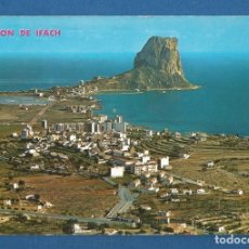Postales: POSTAL CIRCULADA CALPE 41 (ALICANTE) VISTA PANORAMICA EDITA HERMANOS GALIANA. Lote 278324348