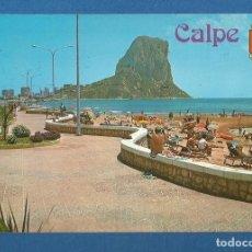 Postales: POSTAL CIRCULADA CALPE 57 ALICANTE PLAYA Y PEÑON DE IFACH EDITA POSTALES HERMANOS GALIANA. Lote 278326263