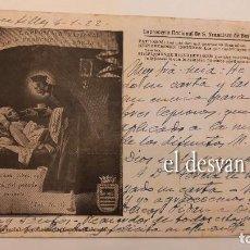 Postales: FONTILLES (ALICANTE) LEPROSERÍA NACIONAL S. FRANCISCO DE BORJA. Lote 278372388