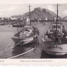 Postales: ALICANTE, VISTA PANORAMICA CON EL PUERTO. ED. ARRIBAS Nº 7. SIN CIRCULAR. Lote 278410818
