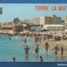 Postales: POSTAL CIRCULADA TORRE LA MATA 5 (ALICANTE) EDITA ESCUDO DE ORO. Lote 278629858