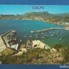 Postales: POSTAL CIRCULADA CALPE 44 (ALICANTE) VISTA DESDE EL PUERTO EDITA POSTALES HERMANOS GALIANA. Lote 278630233