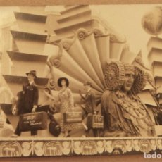 Cartoline: POSTAL DE ALICANTE - HOGUERAS DE SAN JUAN - POSTAL FOTOGRAFICA EDIC.LEONAR Nº 677 SIN CIRCULAR. Lote 278881633