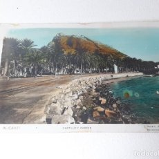 Postales: ANTIGUA POSTAL COLOREADA DE ALICANTE Nº 54 - CASTILLO Y PASEOS - L. ROISIN BARCELONA AÑOS 20. Lote 279447458