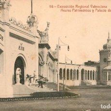 Postales: EA515 VALENCIA EXPOSICION REGIONAL VALENCIANA REALES PATRIMONIOS Y PALACIO DE AGRICULTURA THOMAS. Lote 279560578