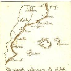 """Postales: PEGO - MARINA ALTA - TREBALL DELS ALUMNES DE L'ESCOLA """"CAROLINA SALA"""" - ÒMNIUN CULTURAL - INÉDITA EN. Lote 280119528"""