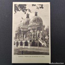 Postales: ANTIGUA POSTAL HUECOGRABADO VALENCIA JDP - PABELLÓN DEL AYUNTAMIENTO EN LA FERIA. (AÑOS 40 O 50). Lote 285471443