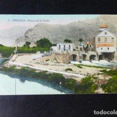 Postales: ORIHUELA ALICANTE MOLINO DE LA CIUDAD. Lote 285992233