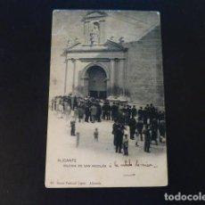 Postales: ALICANTE IGLESIA DE SAN NICOLAS. Lote 285993548