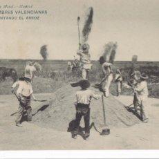 Postais: VALENCIA, COSTUMBRES VALENCIANAS AVENTANDO ARROZ. ED. HAUSER Y MENET Nº 1845. REVERSO SIN DIVIDIR. Lote 287607923