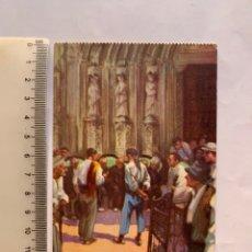 Postales: POSTAL. EL TRIBUNAL DE LAS AGUAS. C. RUANO LLOPIS. JUAN BARGUÑO.. Lote 288014248