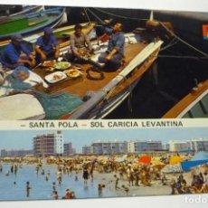 Postales: POSTAL SANTA POLA -DIVERSOS ASPECTOS CM. Lote 288031143