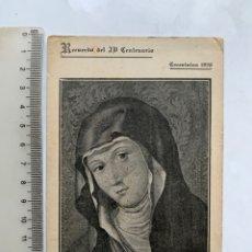 Postales: POSTAL. RECUERDO DEL IV CENTENARIO DE LA MARE DE DEU. COCENTAINA. ALICANTE. AÑO 1920.. Lote 288215628