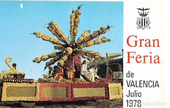 *** D957 - POSTAL - GRAN FERIA DE VALENCIA - 1978 (Postales - España - Comunidad Valenciana Moderna (desde 1940))