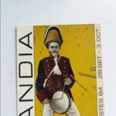 Postales: POSTAL - GANDIA FIRA I FESTES 84 - VISITE GANDIA EN FIESTAS SEPTIEMBRE/OCTUBRE - 84 - ANTONI DURA. Lote 288683098