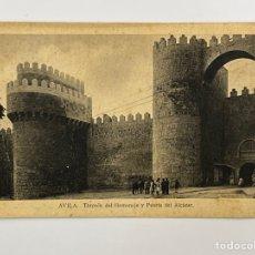Postales: ÁVILA POSTAL ANIMADA. TORREÓN DEL HOMENAJE Y PUERTA DEL ALCAZAR. EDUC., M. ARRIBAS (H.1950?). Lote 295393763
