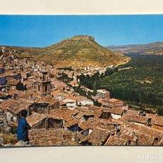 Postales: ADEMUZ (VALENCIA) POSTAL NO.5, VISTA PANORAMICA. PICO CASTRO Y VEGA. EDITA: JDP (H.1960?) S/C.. Lote 295763193
