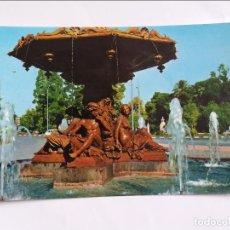 Postales: POSTAL - VALENCIA - FUENTE DE LAS CUATRO ESTACIONES 1060. Lote 295817543
