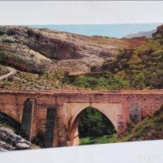 Postales: POSTAL - BOCAIRENT VALENCIA - COVETES DELS MOROS - MONUMENTO NACIONAL - S/C. Lote 295818773