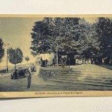 Postales: BENASAL (CASTELLÓN) POSTAL ANIMADA . PLAZOLETA DE LA FUENTE EN SEGURES (A.1942). Lote 296776493