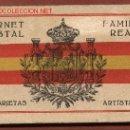 Postales: FAMILIA REAL ESPAÑOLA. CARNET POSTAL COMPLETO. 15 TARJETAS ARTÍSTICAS. HELIOTIPIA ARTÍSTICA ESPAÑOLA. Lote 23393123