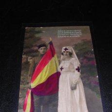 Postales: BANDERA REPUBLICANA, REYES, GRANADA. Lote 9611008