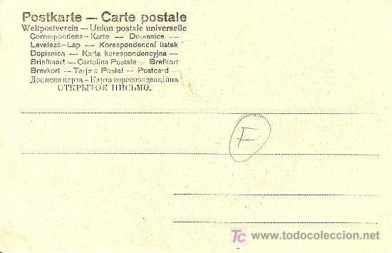 Postales: POSTAL DON QUIJOTE, PARTE 1ª CAPITULO 18 - SIN CIRCULAR PRIMEROS AÑOS SIGLO XX - PRECIOSA POSTAL - Foto 2 - 24202677