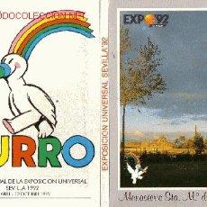 Postales: LOTE DE POSTALES EXPO 92. Lote 18809219
