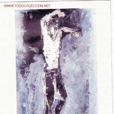 Postales: 1 POSTAL ** XXXVI REUNIÓN DE CANTE JONDO **. Lote 1969768