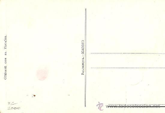 Postales: POSTAL DON QUIJOTE - COMBATE CON EL VIZCAINO - PALOMEQUE, MADRID - SIN CIRCULAR - Foto 2 - 27332290