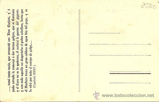 Postales: POSTAL DON QUIJOTE - SIN CIRCULAR - Foto 2 - 27456541