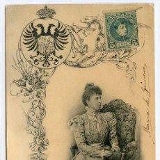 Postales: S.M. DOÑA MARÍA CRISTINA. HAUSER Y MENET Nº 416. REVERSO SIN DIVIDIR. CIRCULADA A BULGARIA. Lote 23289603
