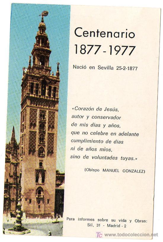 Postales: Postal centenario(1877-1977)del Obispo Manuel Gonzalez .(ver la otra cara de la postal) - Foto 2 - 11224344