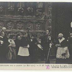 Postales: TARJETA POSTAL FOTOGRAFICA DE LA VISITA DE ALFONSO XIII A PARIS 1905 - Nº 12 - MONARQUIA. Lote 12229109