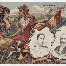 Postales: POSTAL CONMEMORATIVA: FRANCIA ESPAÑA. MAYO 1905. CIRCULADA. EDICION FRANCESA. Lote 12887738