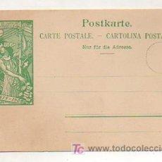 Postales: JUBILÉ DE L'UNION POSTALE UNIVERSELLE. 1875-1900. . Lote 16044848