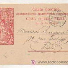 Postales: JUBILÉ DE L'UNION POSTALE UNIVERSELLE. 1875-1900. . Lote 16044855